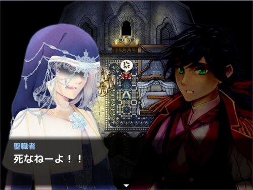 僧房のカンタレラ Game Screen Shots