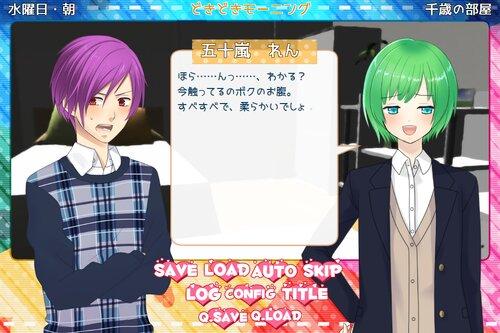 らぶ×らぶ=ふぉーりんらぶ! Game Screen Shot3
