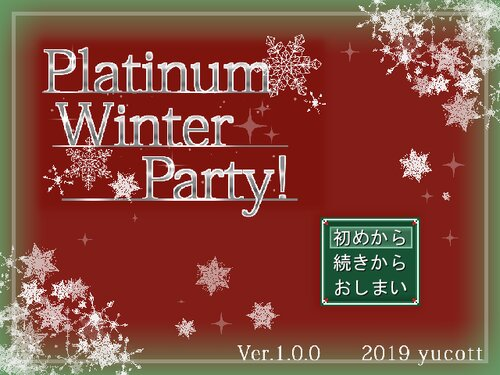 Platinum Winter Party! Game Screen Shots