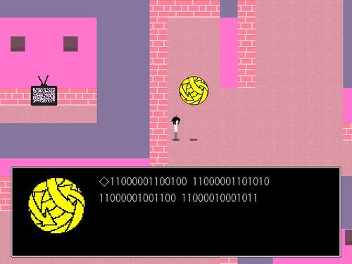 終末にさよならを、君に救済を。 Game Screen Shot2