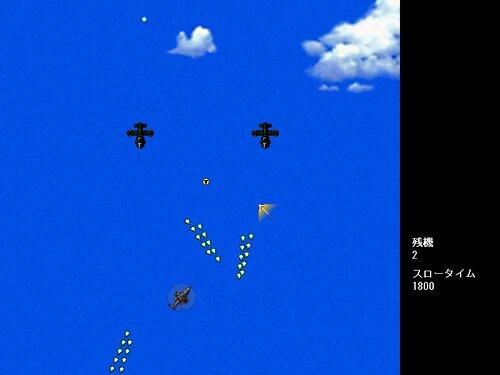 STG 1.04 Game Screen Shot2