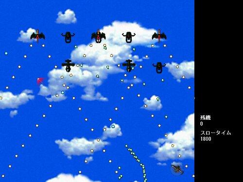 STG 1.04 Game Screen Shots