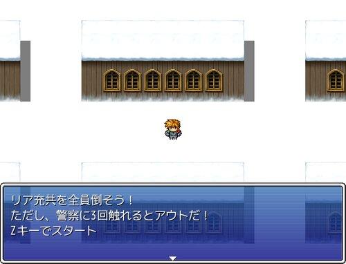 クリスマスをぶっ壊す! Game Screen Shots