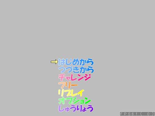 スーパープリンセスピーチ4 Game Screen Shot5