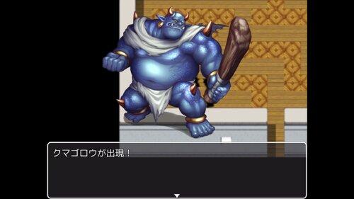 散歩するゲーム Game Screen Shot3