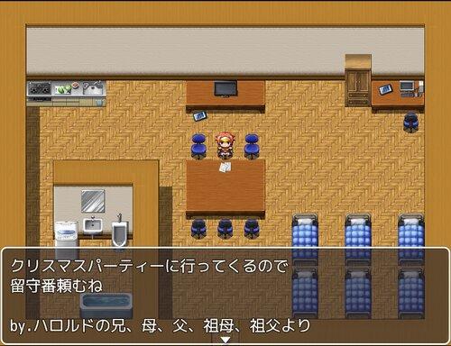 クリスマスぼっち Game Screen Shot