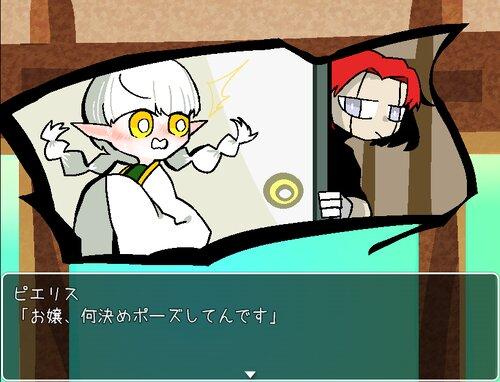 ぬけがらイレギア Game Screen Shot
