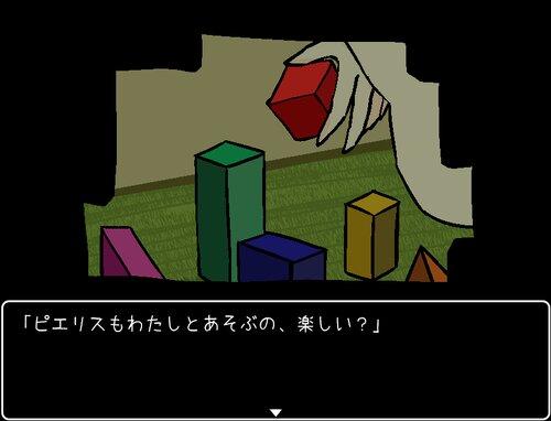 ぬけがらイレギア Game Screen Shot4