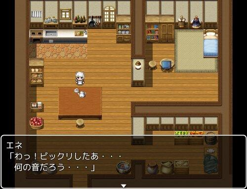 魔族の娘エネ Game Screen Shot