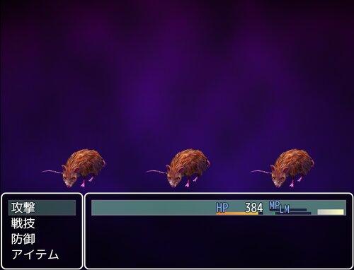 魔族の娘エネ Game Screen Shot3