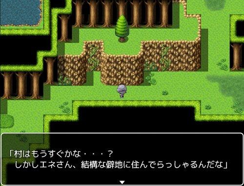 魔族の娘エネ Game Screen Shot4