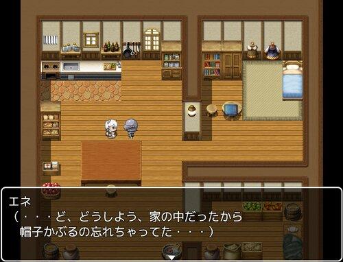 魔族の娘エネ Game Screen Shots