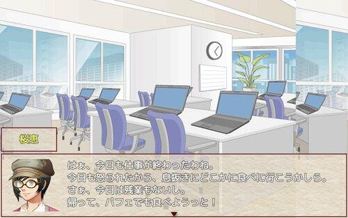 余命宣告一月!植物学者の最期の望み Game Screen Shot3