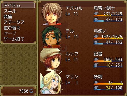 5989回目の世界で Game Screen Shot1
