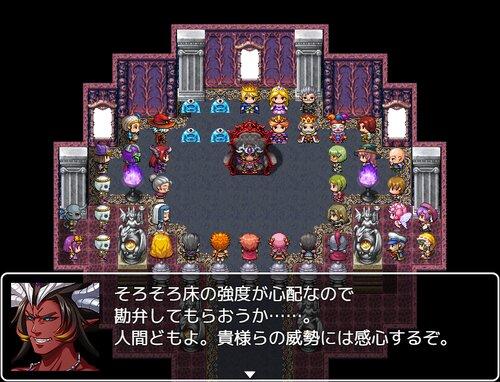 ひとりぼっちの最終決戦 Game Screen Shot1