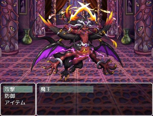 ひとりぼっちの最終決戦 Game Screen Shot4