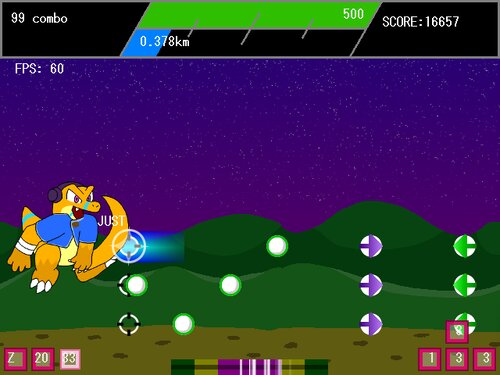 RecordRunner Game Screen Shot1