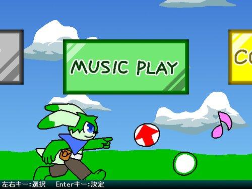 RecordRunner Game Screen Shot