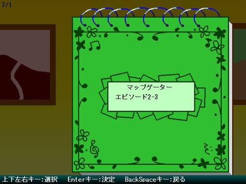 RecordRunner Game Screen Shot4