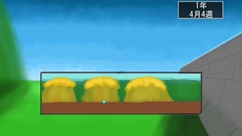 MAMONO UTBILDNING(全年齢体験版) Game Screen Shot4