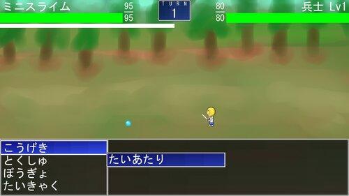 MAMONO UTBILDNING(全年齢体験版) Game Screen Shot5