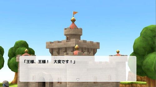 ドキッ! バグだらけのクソRPG Game Screen Shot2