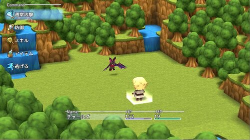 ドキッ! バグだらけのクソRPG Game Screen Shot3
