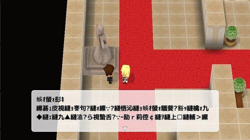 ドキッ! バグだらけのクソRPG Game Screen Shots