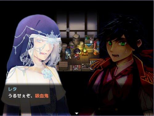 施薬僧のレタ Game Screen Shot