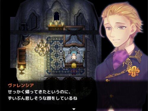 施薬僧のレタ Game Screen Shot5