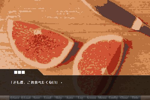 BRADLEY(ブラッドリー) Game Screen Shot4