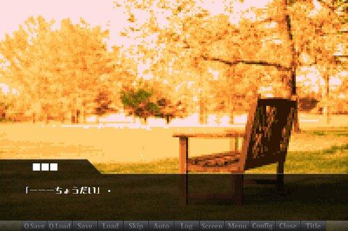 BRADLEY(ブラッドリー) Game Screen Shot5