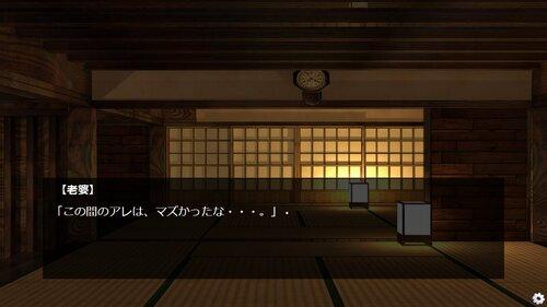 山ノ怪(旧夢channel)第3.5話 Game Screen Shot2