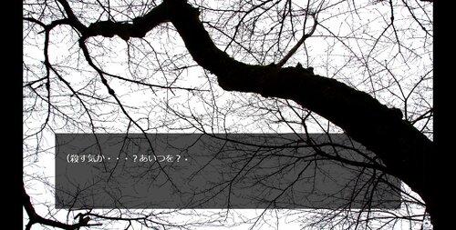 山ノ怪(旧夢channel)第3.5話 Game Screen Shot5