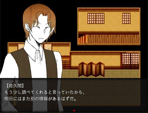 ツクモノガタリ~ゆうじょ編~ Game Screen Shot3
