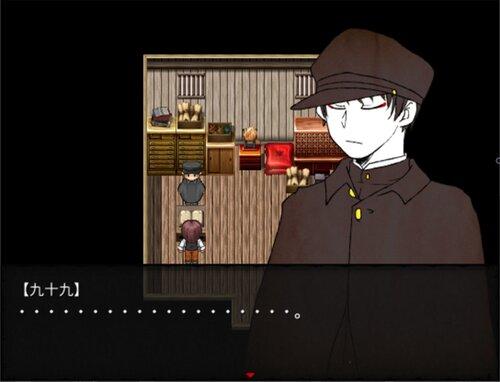 ツクモノガタリ~ゆうじょ編~ Game Screen Shot5