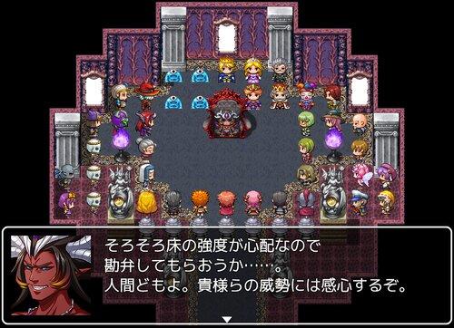 ひとりぼっちの最終決戦 Game Screen Shot5