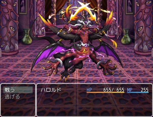 ひとりぼっちの最終決戦 Game Screen Shots