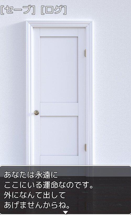 私は扉です。 Game Screen Shot1