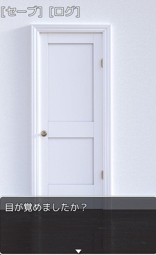 私は扉です。 Game Screen Shot3
