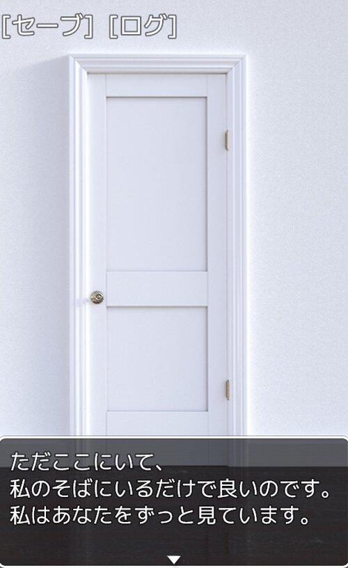 私は扉です。 Game Screen Shot5