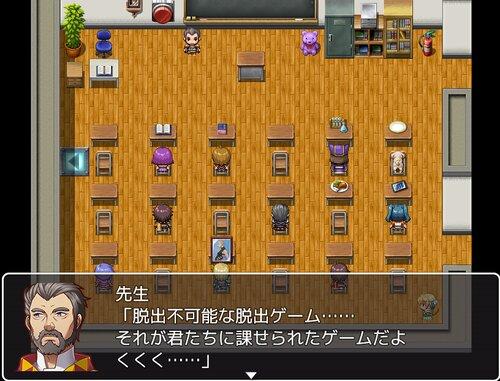 新ジャンル「おかしな脱出ゲーム」 Game Screen Shot1