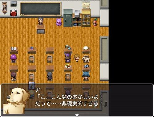 新ジャンル「おかしな脱出ゲーム」 Game Screen Shot2