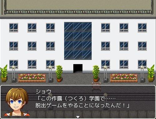 新ジャンル「おかしな脱出ゲーム」 Game Screen Shot3