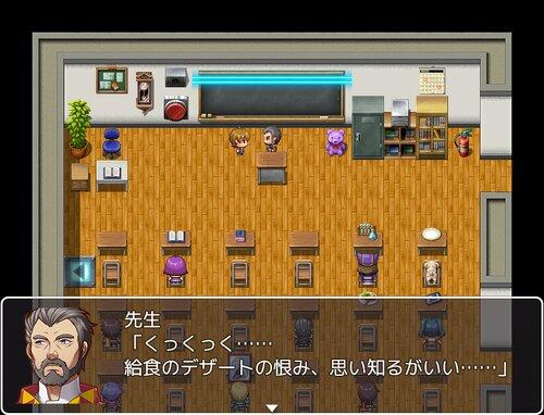 新ジャンル「おかしな脱出ゲーム」 Game Screen Shot4
