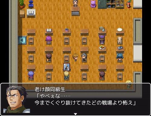 新ジャンル「おかしな脱出ゲーム」 Game Screen Shot5