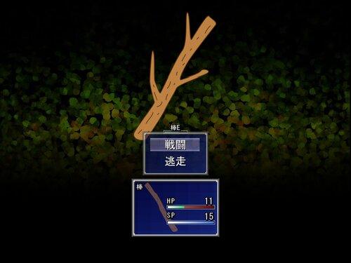 棒ファンタジー Game Screen Shot1