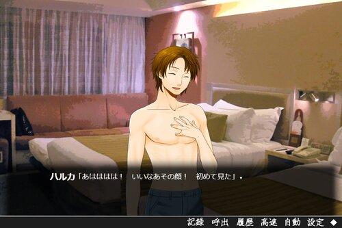 愛に非ず Game Screen Shot5