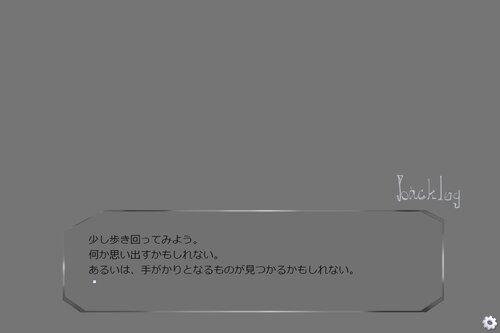 Living Call Game Screen Shot2