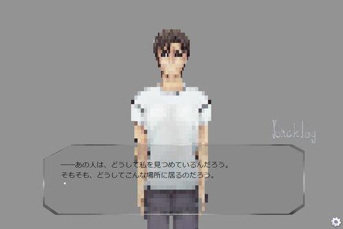 Living Call Game Screen Shot4
